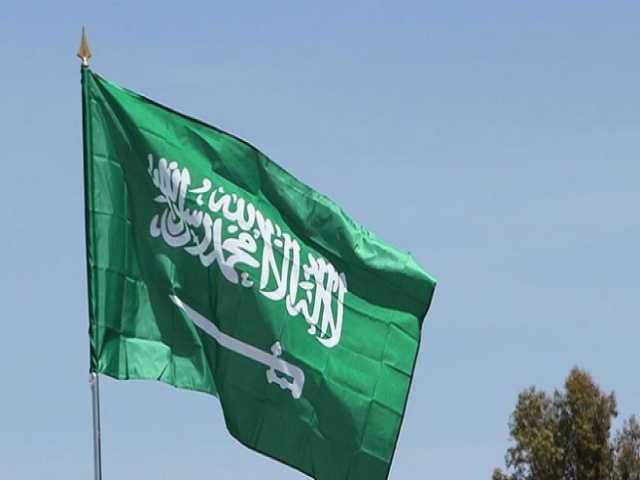 Suudi Arabistan'dan Umman Körfezi'ndeki terör saldırısına kınama